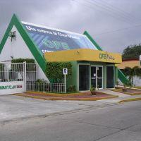 Energy company. Minatitlan Ver, Минатитлан