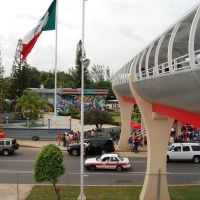 ITM peatonal bridge. Minatitlan, Минатитлан