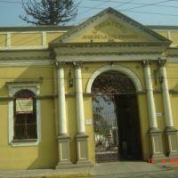 Entrada Cementerio Orizaba, Оризаба