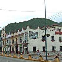 Orizaba, Оризаба