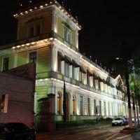 Palacio municipal de Orizaba, Veracruz, Оризаба