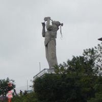 Monumento al Volador, Папантла (де Оларте)