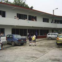 Escuela de Bachilleres Oficial Papanteca, Папантла (де Оларте)