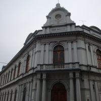 Colegio preparatoriano, Поза-Рика-де-Хидальго