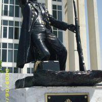 Héroe de la patria, Поза-Рика-де-Хидальго