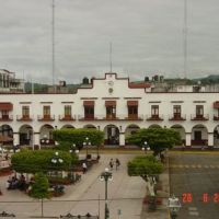 Palacio Municipal; San Andrés Tuxtla, Ver., Сан-Андрес-Тукстла