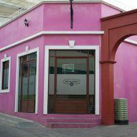 Bar La Chopería, Сан-Андрес-Тукстла