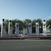 monumento, Тукспан-де-Родригес-Кано