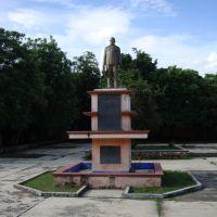 Monumento al Ing. Ruben Figueroa, Игуала