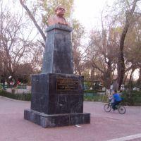 parque y monumento morelos (main park), Гомес-Палацио