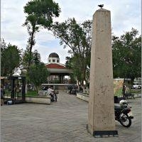 Plaza de Armas de Gómez Palacio, Гомес-Палацио