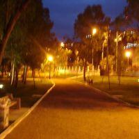parque guadiana, Дуранго