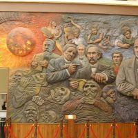 Mural 3D, congreso del estado, Дуранго