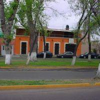 Casa, Дуранго