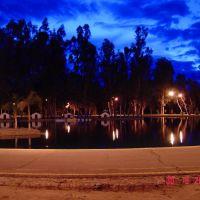 Lago Sahuatoba, Дуранго