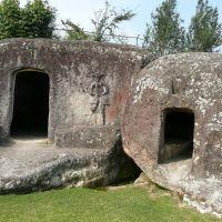 Casa de Piedra, Иксмикуилпан