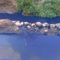 pequeño canal azul, Иксмикуилпан