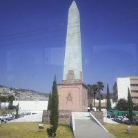 Obelisco de los Municipios - LAMS, Пачука (де Сото)