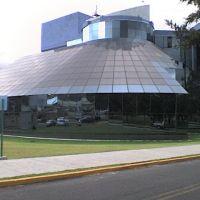 universidad pachuca CEVIDE, Пачука (де Сото)
