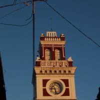 El Reloj del Mercado, Матаморос