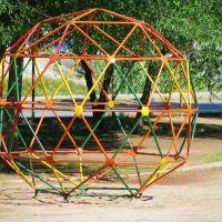 Juego la esfera en Xochipilli, Монклова