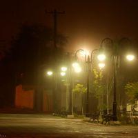 Otra de La Plaza de Armas con Neblina, Монклова