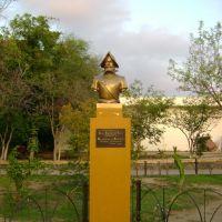 Monumento - Monclova Coah., Монклова