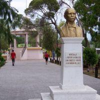 20090919-CDLXXIX-Monumento a Francisco I. Madero-Sabinas, Салтилло