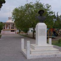 20090919-CDLXXX-Monumento a Francisco Villa-Sabinas, Салтилло