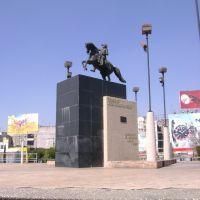 Jose de San Martin, Libertador de Argentina, Chile y Peru., Наукалпан