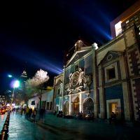 Ex Templo de Corpus Christi - Distrito Federal - México, Хилотепек-де-Абасоло