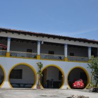 Parte de la Iglesia de Santa Clara de Valladares, Mich, Замора-де-Хидальго
