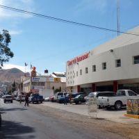 Autoservicio y Plaza, Пуруандиро