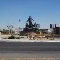 Monumento Lazaro Cardenas, Мехикали