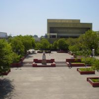 Plaza Villegas, Линарес