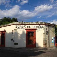 zorba el griego, Оаксака (де Хуарес)