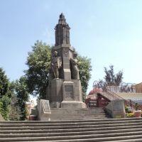 Monumento a los Fundadores de la Ciudad. Puebla, México., Ицукар-де-Матаморос