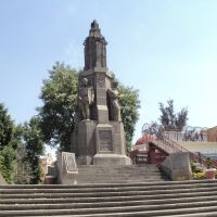 Monumento a los Fundadores de la Ciudad. Puebla, México., Техуакан