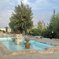 Fountain at park, Сомбререт