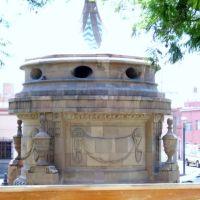 La Caja de Agua, Матехуала