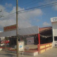 HONDA, Риоверде