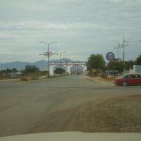 entrando a Sinaloa, Гуасейв