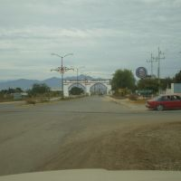 entrando a Sinaloa, Кулиакан