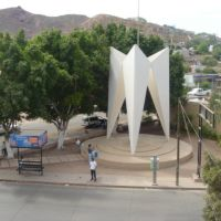Monumento a la Bandera, Гуэймас