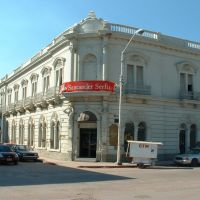 Antiguo Edificio ahora Banco, Гуэймас