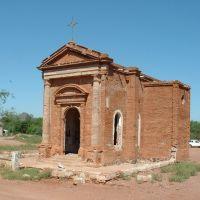Capillita de San Germán, Емпалм