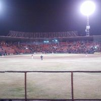 ESTADIO MAYOS DE NAVOJOA, Навохоа