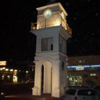 reloj monumental, Навохоа