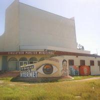biblioteca, Навохоа