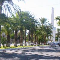boulevard alvaro obregon, Навохоа